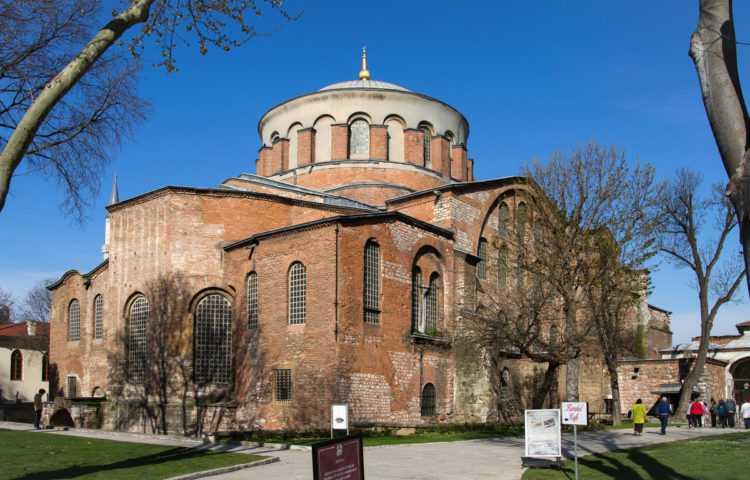 Храм Святой Ирины в Стамбуле