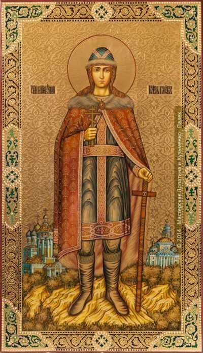 Икона Глеба Всеволодовича