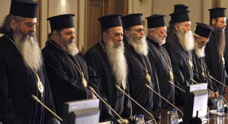 Синод Болгарской Церкви