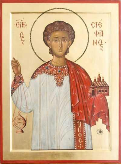 Стефан Первомученик