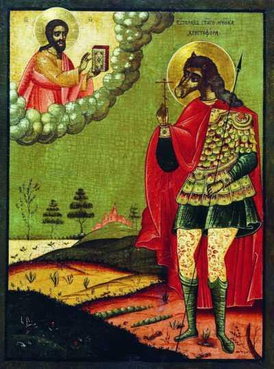 Святой Христофор Псеглавец