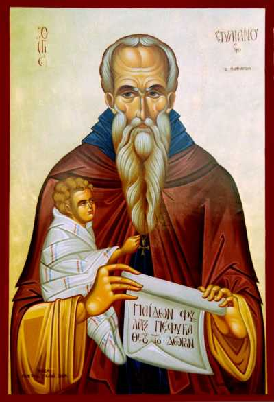 Святой Стилиан