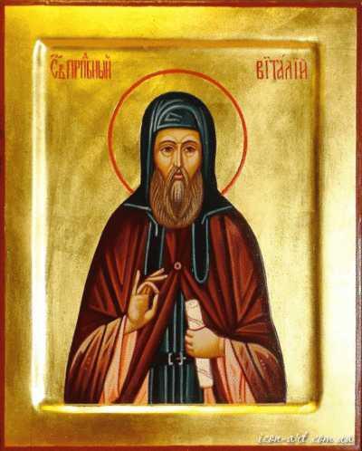 Святой Виталий Александрийский-1