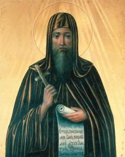 Святой Виталий Александрийский