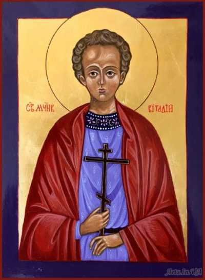 Святой Виталий Керкирский
