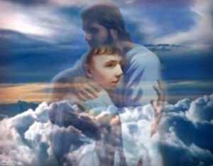 Бог с тобой