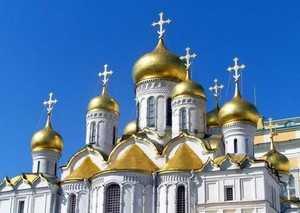 Чины православных общин
