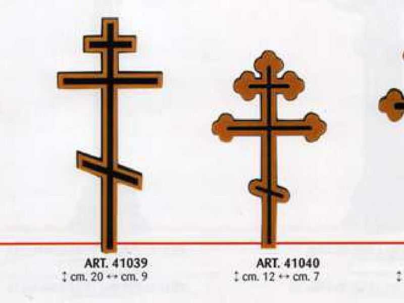 Элегантная простота линий крест