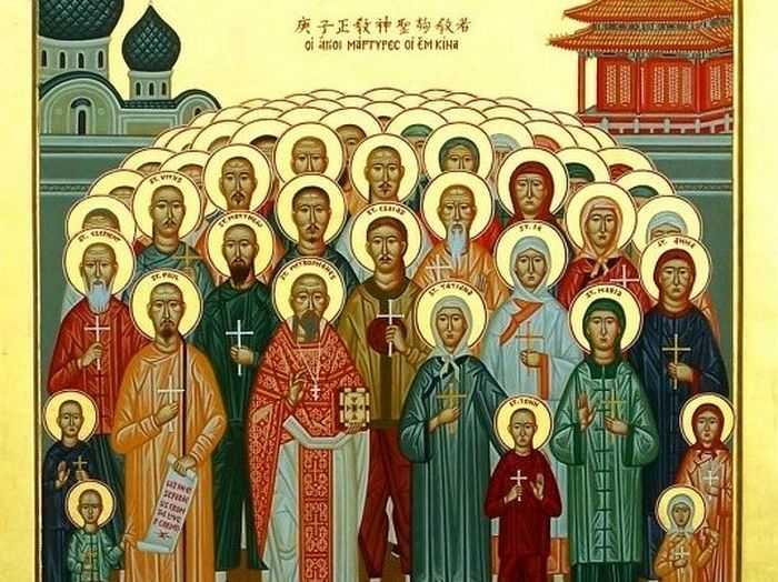 Христианские Святые
