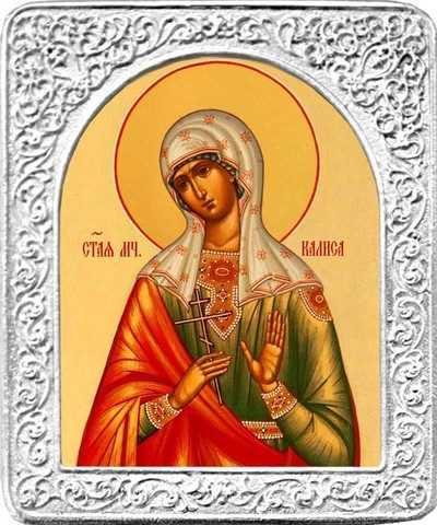 Икона Калиса