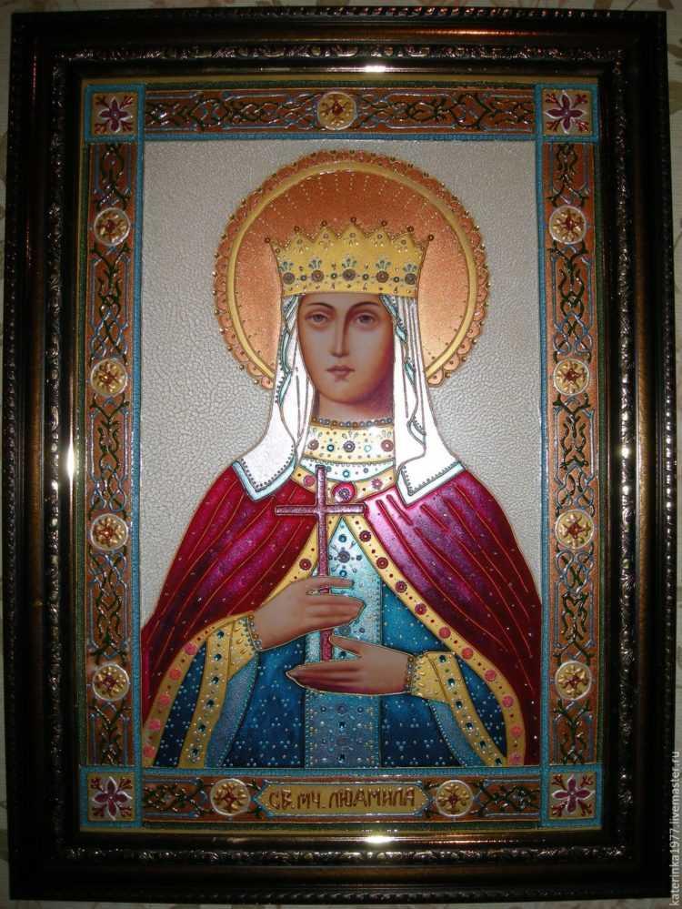 Икона Людмиле
