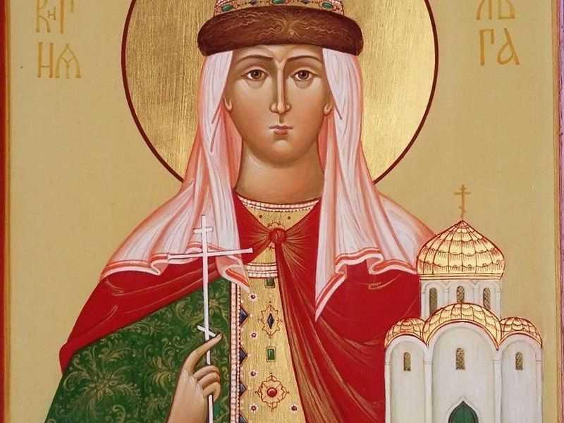 Икона с княгиней Ольгой