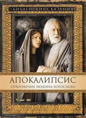 Эта книга содержит краткое изложение православного учения о жизни после смерти, о конце