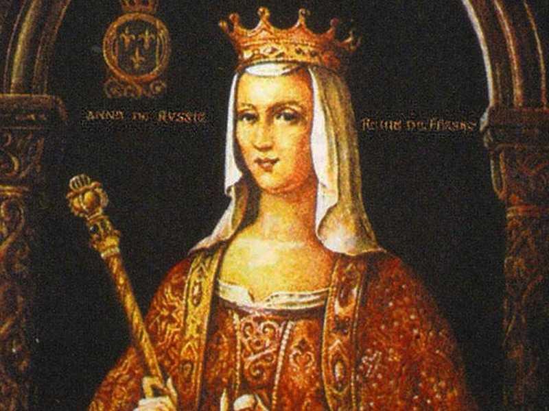 Княгиня Ольга годы