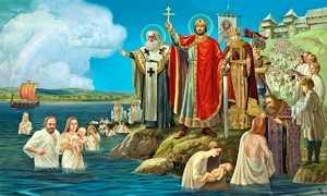 Крещение и Россия