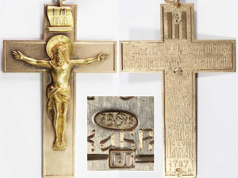 Крест наперсный прото иерейский