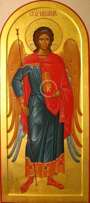Как молиться архангелу Михаилу