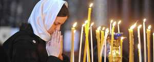 Молитва о здравии.