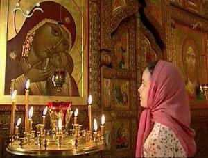 Молитва о здравии близких