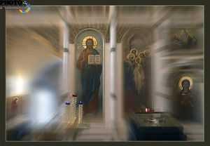 Молитвы покаянные