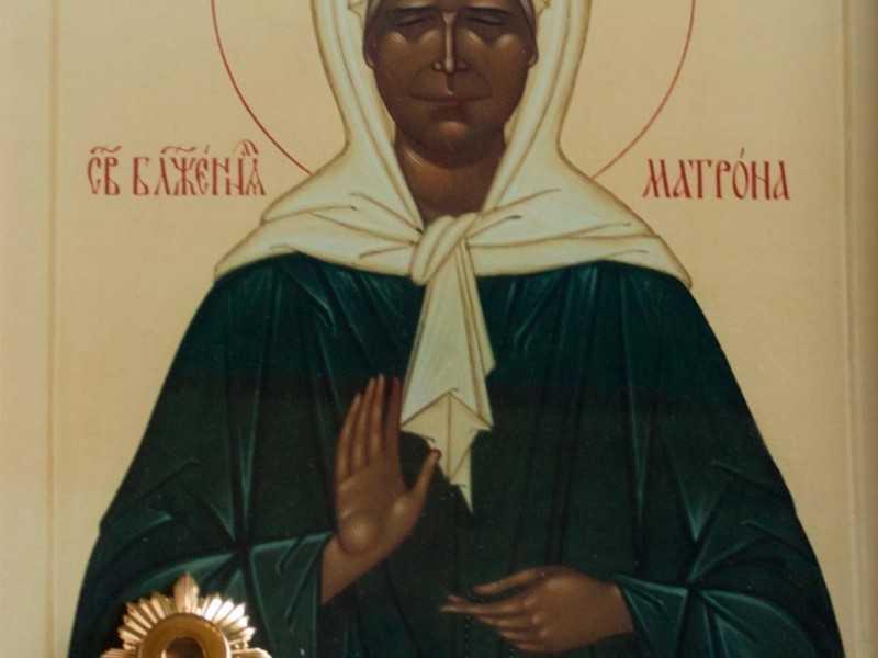 Молитвы о помощи Матроне Московской