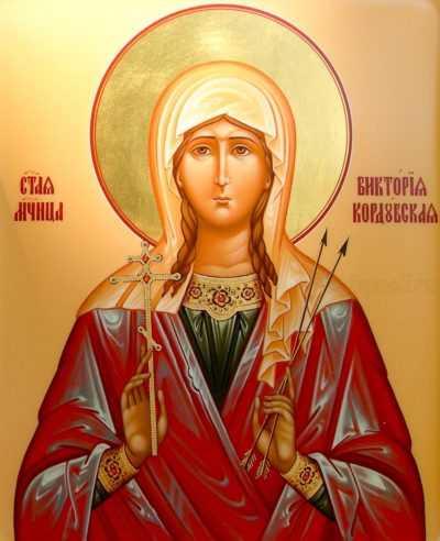 Икона Святой мученицы Виктории Кордубской
