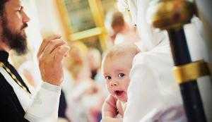 Наречение имени ребенку по святцам
