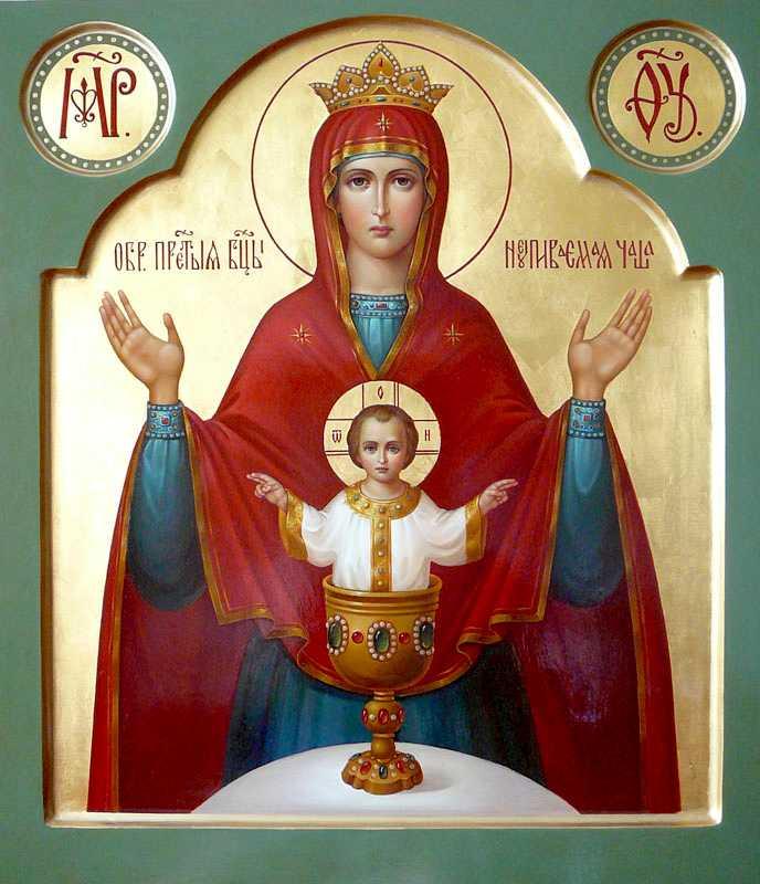 Икона Богородице Неупеваемая Чаша