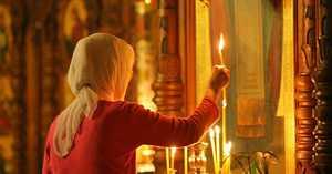 Отче Наш молитва, текст