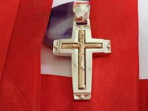Что означает крест православный