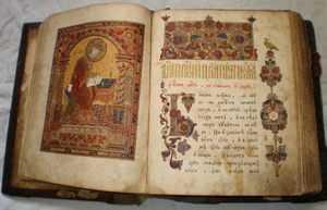 Правила прочтения псалтыря