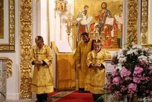 Православная церковная иерархия