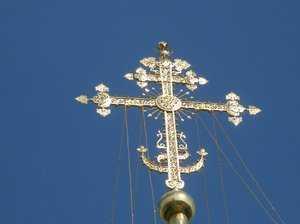 Православные кресты: виды и значение