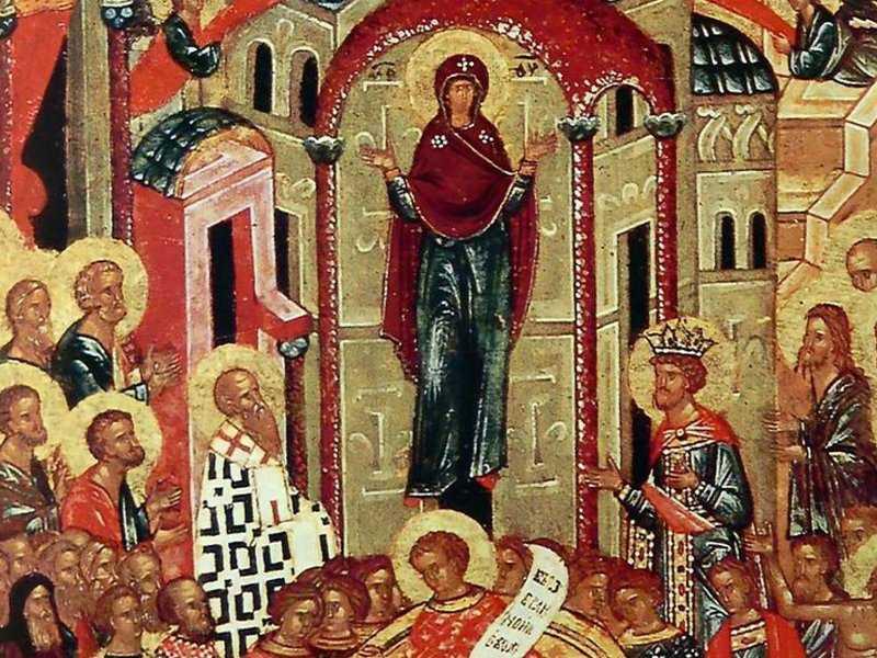 Православные праздники - Покров Пресвятой Богородицы