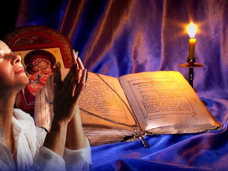 Происхождение молитвы Отче Наш