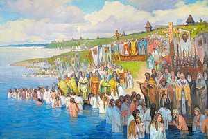 Когда произошло Крещение Руси