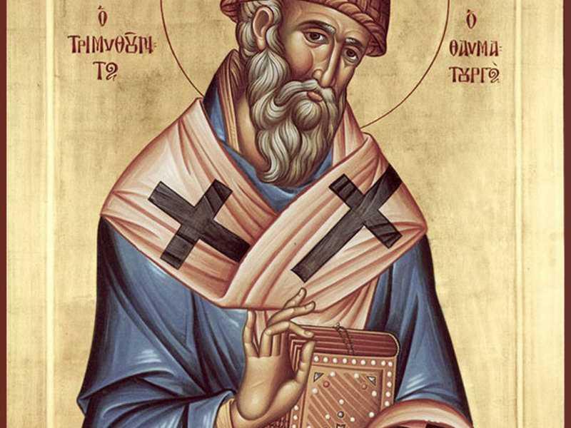 Различные иконы Святителю Спиридону Тримифунтскому