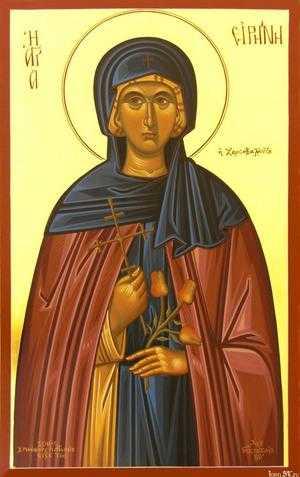 Святая Ирина - покровительница и защитница