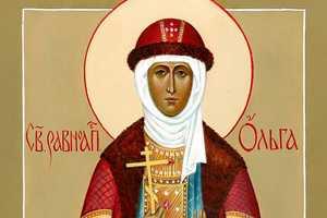 Святая Ольга на иконе