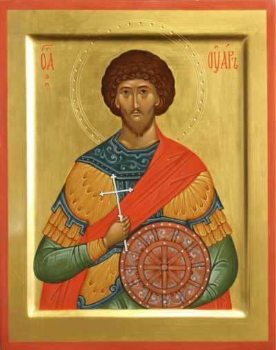 Святой Уар