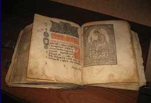 Уставы по прочтению псалтырей