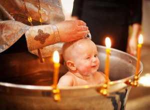 Великий церковный обряд