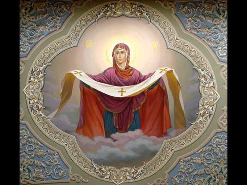 Великий церковный праздник - Покров день Богородицы