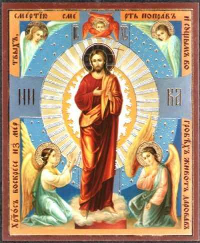 Икона Восресение Христово