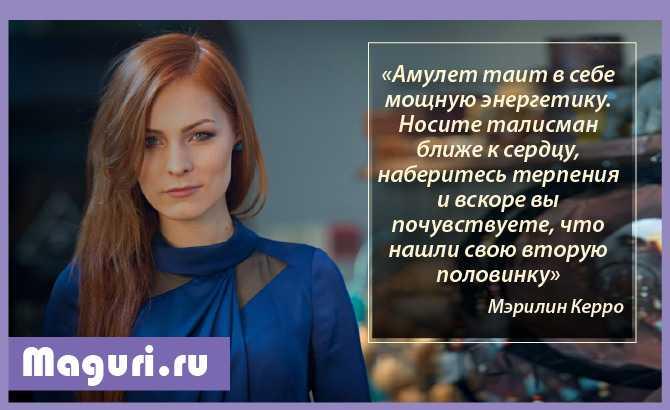 слова Мэрилин