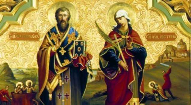 Святой Киприан и ИустиньЯ