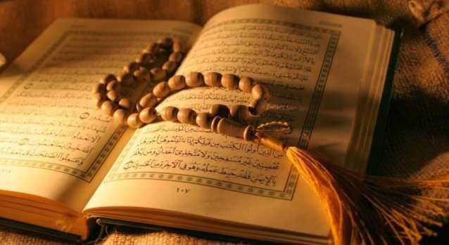 Основы избавления от сглаза согласно Корану