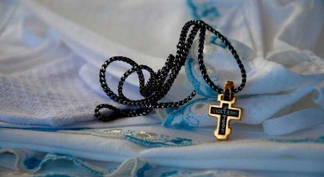 Молитва для снятия сглаза