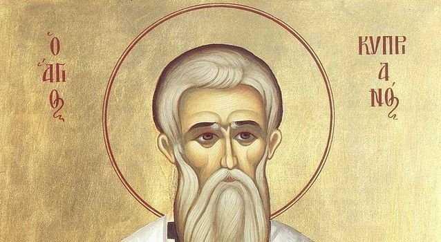 Молитва Святому Киприану от темных сил