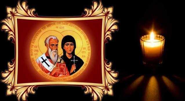 Молитвы Киприану и Устинье